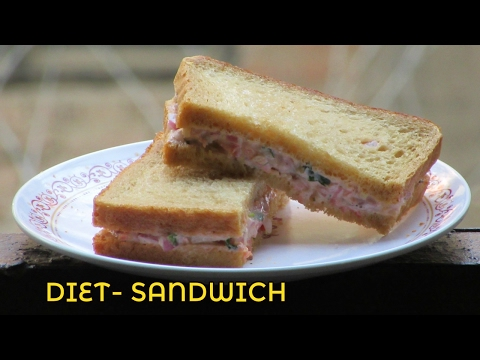 Diet Sandwich Recipe | मेयोनीज वेज सैंडविच | Veg Mayonnaisse Sandwich Recipe - Brown Bread Recipe