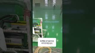 X-PRO 27우레탄상도코팅 에어리스도장기 평강사