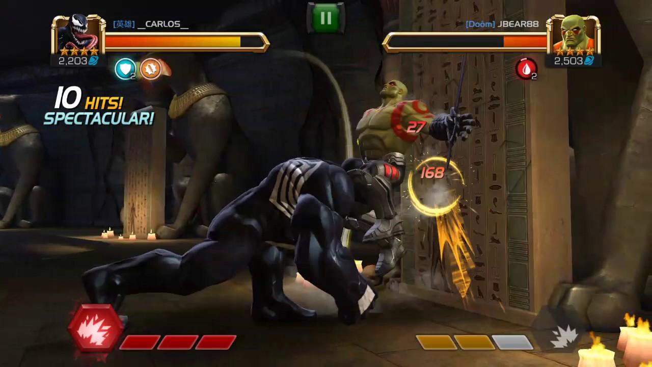 Drax The Destroyer Vs Venom: MARVEL CONTEST OF CHAMPİONS VENOM VS DRAX