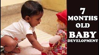 7 MONTHS OLD BABY DEVELOPMENT & ACTIVITIES in tamil | 7 மாதக்  குழந்தைகளின்  வளர்ச்சி