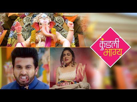 Karan & Preeta Attacked By Goons | Kundali Bhagya Ganesh Chaturthi Special Full Episode On ZEE5