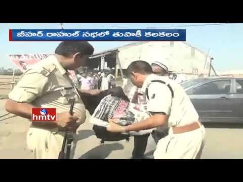 Man Carrying Air Gun Detained at Rahul Gandhi