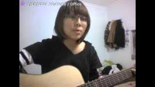 Cây vỹ cầm - guitar cover