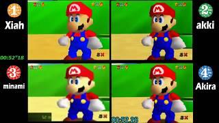 [Super Mario 64] 16 Star Top 4 Speedruns Comparison
