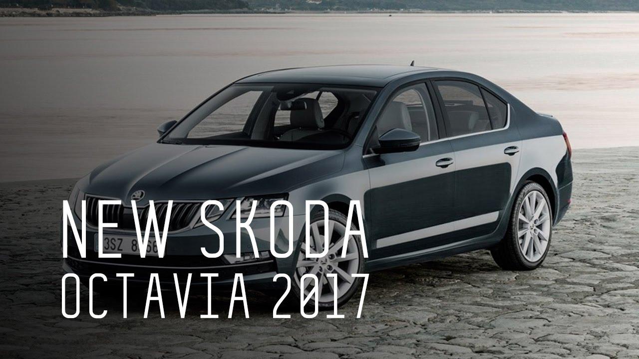 skoda octavia a7 bolshoi test drive