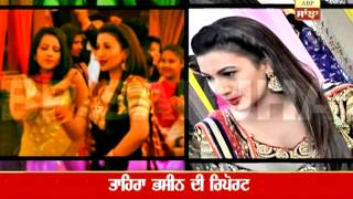 Jassi Gill, Gauhar Khan on sets of