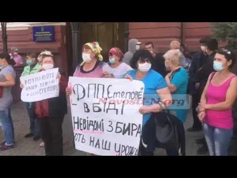 Новости-N: Сотрудники «Степового» пикетируют управление полиции — грозятся перекрыть мосты