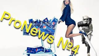 ProNews №4: Запускаем файерболы, сверхбыстрая зарядка аккумулятора и Pepsi Phone