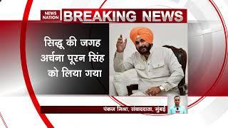 Navjot Singh Sidhu ousted from Kapil Sharma