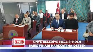 ÜNYE BELEDİYE MECLİSİ'NDEN BARIŞPINARI HAREKATINA TAM DESTEK!