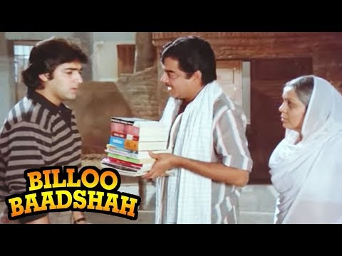 Shatrughan Sinha's Love For His Brother - Billoo Baadshah Emotional Scene