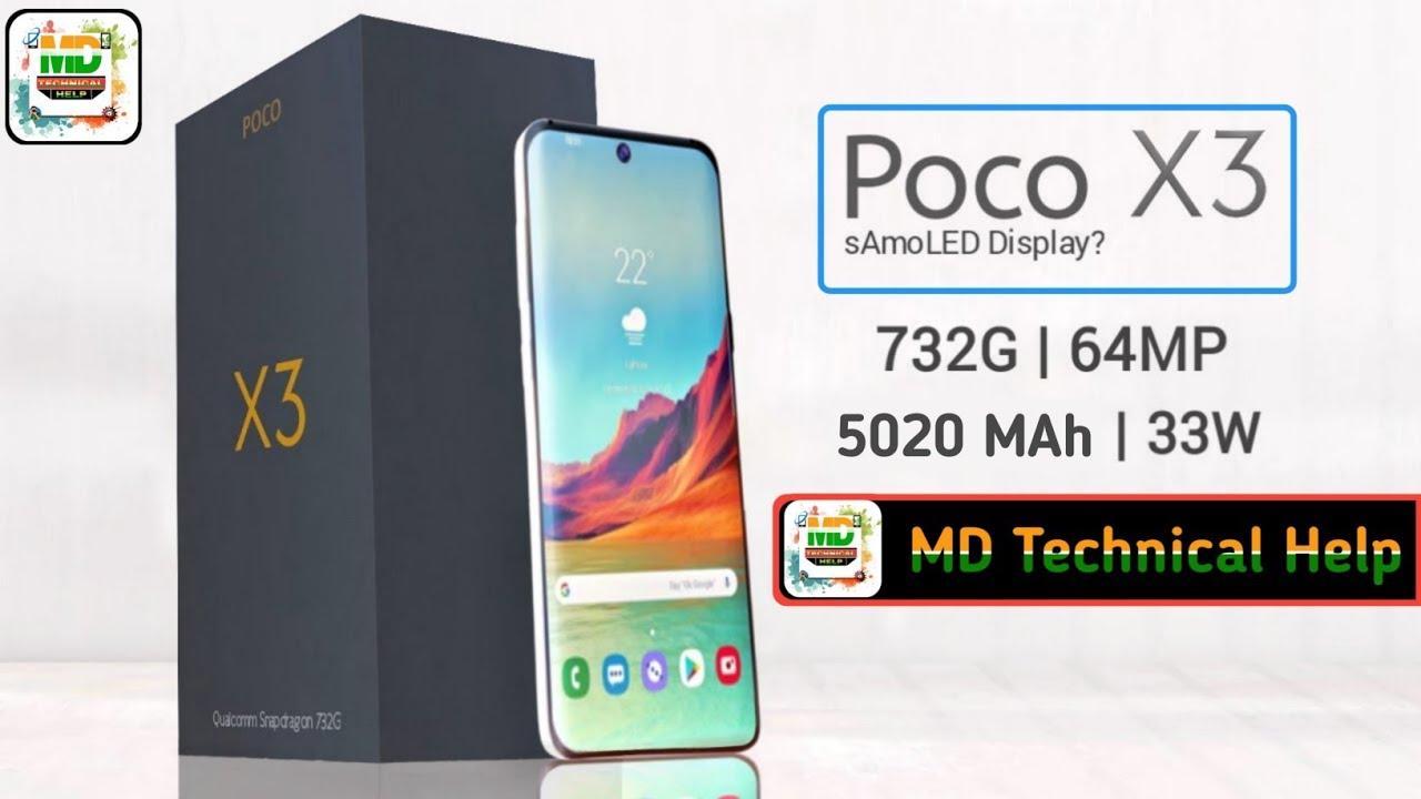Poco X3 Launch india | poco x3 launch date in India | poco x3 price india | poco  x3 price in india - YouTube