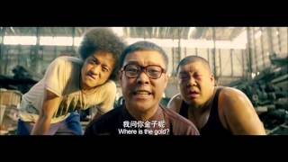Detective Chinatown 唐人街·探案 Film Trailer