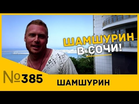 знакомства в москве с замужней девушкой