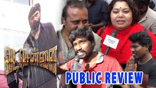 #VadaChennai Movie Review    Public Opinion   #Dhanush   #Vetrimaaran   LittleTalks