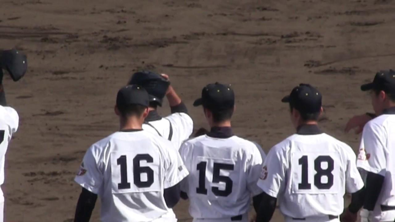 野球 稚内 部 高校 大谷