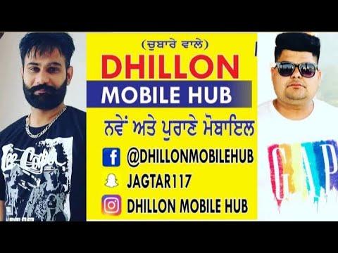 Dhillon Mobile Hub ( Sangrur Wale Yaar)latest Punjabi Video