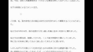 鈴木砂羽、10歳年下・吉川純広と離婚【コメント全文】 オリコン 8月15日...