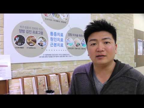 Discover Digest Korea (Korean Traditional Medicine)