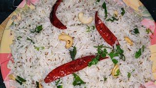 Zeera Rice,జీరా రైస్ ఇలా చేసుకుంటే అదిరిపోతుంది| How to make tasty ZEERA RICE
