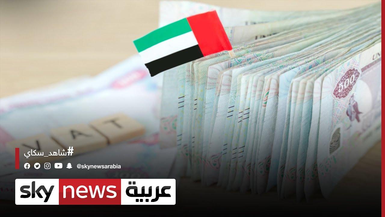 الإمارات تتفوق على أزمة كورونا وتواصل تقدمها الاقتصادي | #الاقتصاد  - 19:58-2021 / 5 / 5