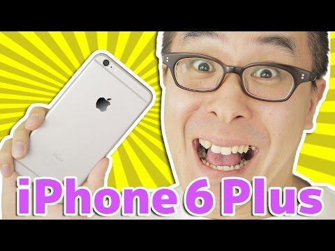 【寸劇付き】キターーー!iPhone 6 Plus がやってきた!その1 / Apple iPhone6Plus 128GB