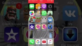 Как скачать музыку на iPhone/IPad?