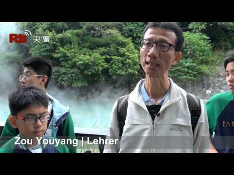 【央廣德語】 RTI Taiwan Inside - Beitou heiße Quellen – Reportage 北投--溫泉天堂
