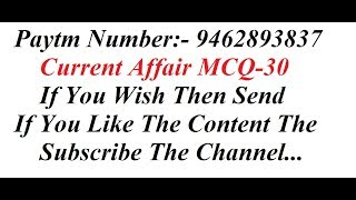 Current Affair  MCQ-30 FOCUSED ON || SSC CGL || BANKING || RAILWAYS || CAT || NDA || OTHER EXAMS ||