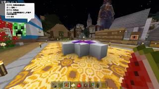 5live - Minecraft Tuesday 嗚帕村施政半月報~8月上半月