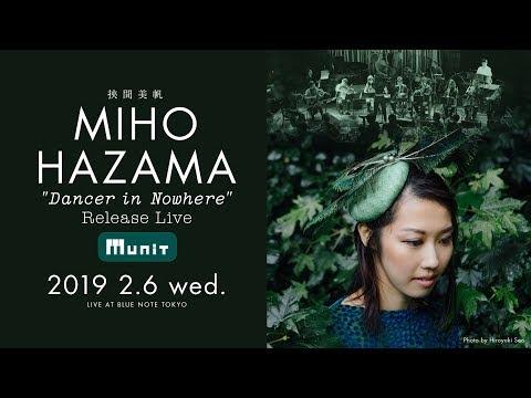 "MIHO HAZAMA M_unit  ""DANCER IN NOWHERE"" Release Live : BLUE NOTE TOKYO 2019 Trailer"