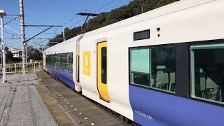 JR東日本E257系500番台(幕張車両センターNB-01編成)。