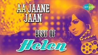 Aa Jaane Jaan | Intaquam | Hindi Film Song | Helen | Lata Mangeshkar -
