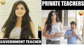 Private College Teachers Vs Government College Teachers | Video City Live