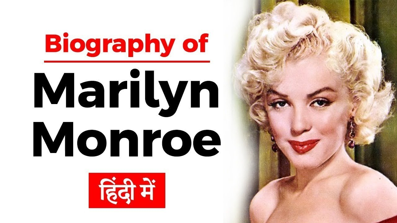 what was marilyn monroes real name