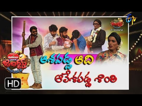 Jabardasth | 8th  March 2018| Full Episode | ETV Telugu
