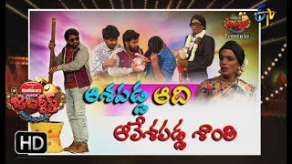 Jabardasth | 8th  March 2018| Full Episode | ET...