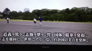 前後日本人に、戦後復興を呼び掛ける 素晴らしい、肉声です(*^^*) 真の...