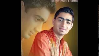 Assi Sariyan De Hoyee Sada Koi Vi Na Songs By Mani Sharma