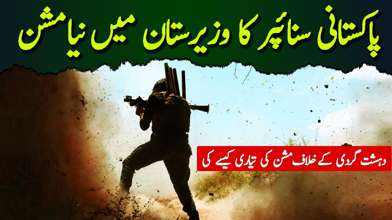 SNIPER   Ep23   Pakistani Sniper On A New Dangerous Mission To Waziristan   Roxen Original