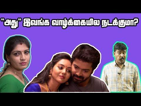 கண்மணி விட்ட சவால் தெரியுமா  | Most Funny Tamil Serial|Nayagi|Azhagu|Chinnathambi|Kichdy idiot box