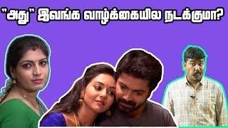 கண்மணி விட்ட சவால் தெரியுமா   Most Funny Tamil SerialNayagiAzhaguChinnathambiKichdy Idiot Box