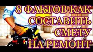 видео ОСБ-плита: что нужно знать о материале