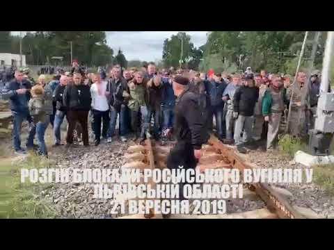 Полиция разогнала банду Семена Семенченко