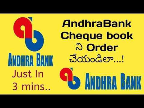 How To Order Andhrabank Cheque Book Online In Telugu || Internet Banking Of Andhrabank