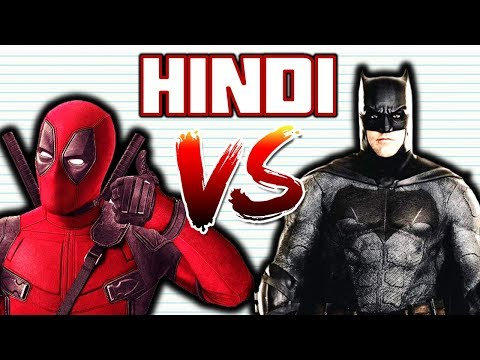 Deadpool Vs Batman superhero showdown in Hindi - PJ Explained