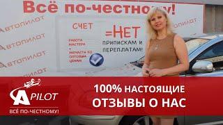 видео Ремонт и Диагностика автомобилей в СВАО и САО.