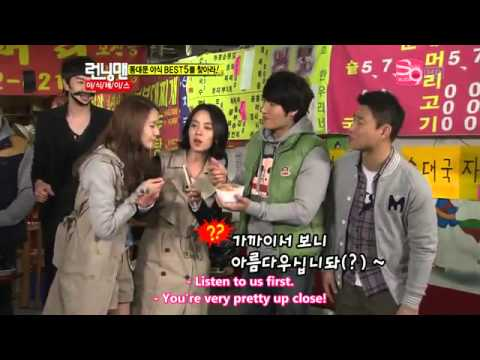 Running man funny top 20 funniest moments running man youtube.