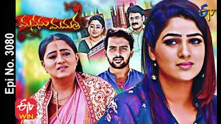 Manasu Mamata | 27th February 2021 | Full Episode No 3080 | ETV Telugu