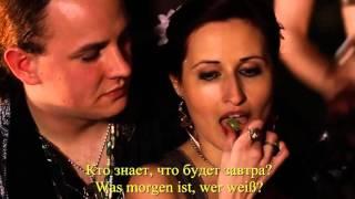 Смотреть клип Tanzwut - Unsere Nacht